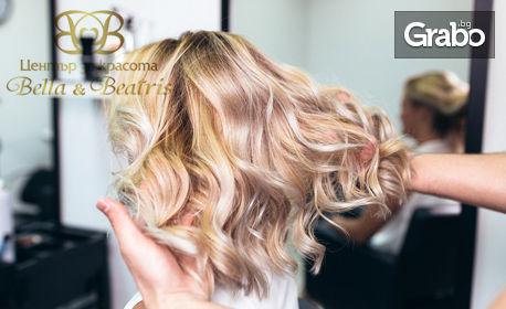 Масажно измиване на коса и оформяне - без или със подстригване, терапия или боядисване
