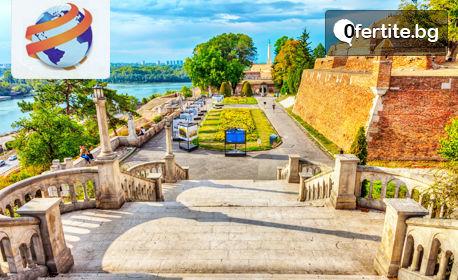 В Белград за 8 Март! 2 нощувки със закуски, транспорт, посещение на Смедерево и възможност за Нови Сад и Сремски Карловци