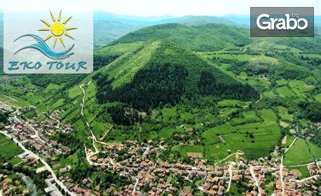 Екскурзия до Дървен град, Каменград, Вишеград и Сараево! 3 нощувки със закуски, плюс транспорт