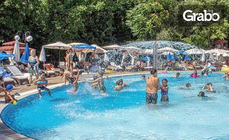 Цял ден релакс в Банкя! Ползване на басейн с минерална вода, шезлонг и чадър