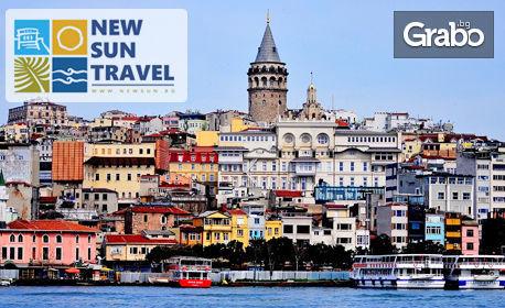 За 6 Септември в Истанбул! 2 нощувки със закуски, плюс транспорт