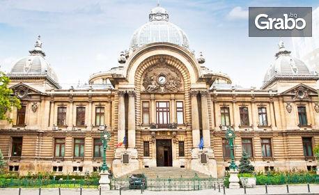 Екскурзия до Букурещ и Синая през Април! Нощувка със закуска, плюс транспорт