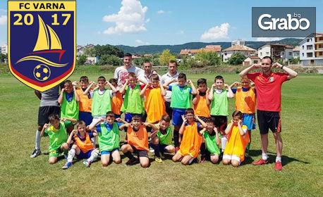 Спорт за малчугана! 6 тренировки по футбол за дете от 4 до 11г