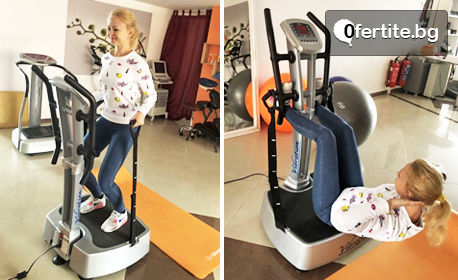 1 тренировка с Power Plate, плюс VіbrоРlаtе Crazy Fit Massage или пресотерапия на цяло тяло