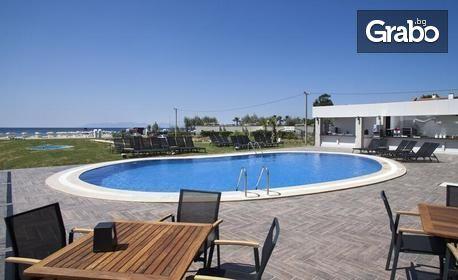 Почивка на турското крайбрежие в Айвалък! 7 нощувки на база All Inclusive в Хотел Musho****
