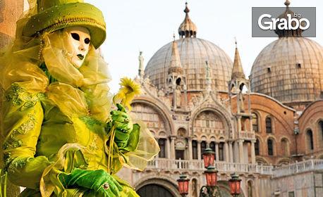 Екскурзия до Лидо ди Йезоло за 14 Февруари! 3 нощувки със закуски, плюс транспорт и възможност за карнавала във Венеция