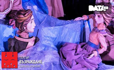 """Постановката за деца """"Въздушната принцеса"""" на 30 Юни"""