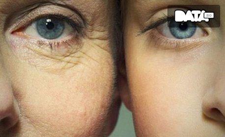 Възстановяваща био лифтинг терапия на околоочен контур - без или със лифтинг масаж на лице, шия и деколте