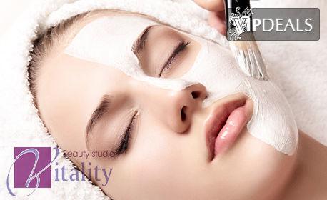Диамантено дермабразио на лице, плюс диамантена алго маска и криотерапия