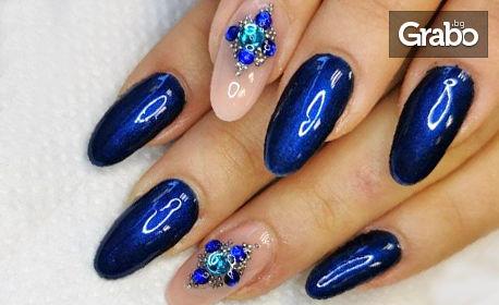 Изграждане на нокти с Gum Gel на Bluesky и 2 декорации, парафинова терапия за ръце или маникюр с гел лак и 2 декорации