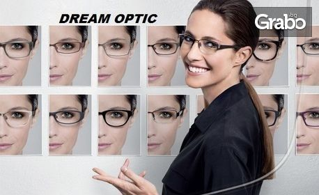 e227a548567 ... Модерни диоптрични очила с италианска рамка по избор и 2 броя  висококачествени стъкла Smile на Essilor ...