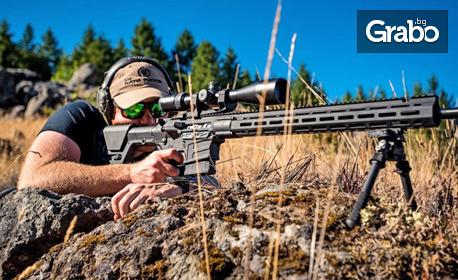 Стрелба с пистолет Glock или калашник AK-47 - с инструктор