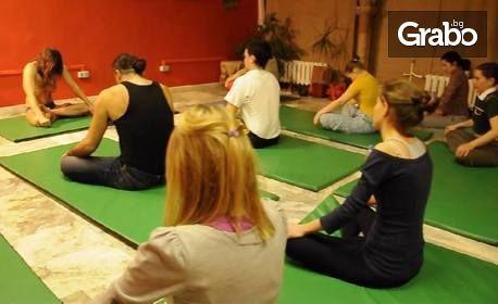 2 или 4 посещения на Йога - за баланс и хармония