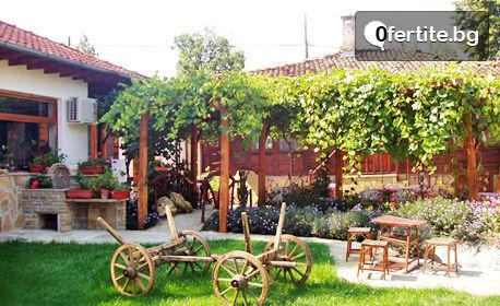 Почивка край Котел! 2 или 3 нощувки със закуски и вечери - в село Медвен
