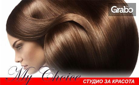 Полиране на коса с полировчик за премахване на цъфтящи краища