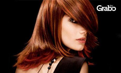 Терапия за коса по избор - арганова, възстановяваща или хидратираща, плюс оформяне