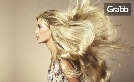Освежи цвета на косата си! Боядисване, маска и оформяне със сешоар и стилизанти