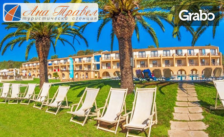Екскурзия до остров Корфу през Май! 4 нощувки - със закуски и вечери или на база All Inclusive, плюс транспорт