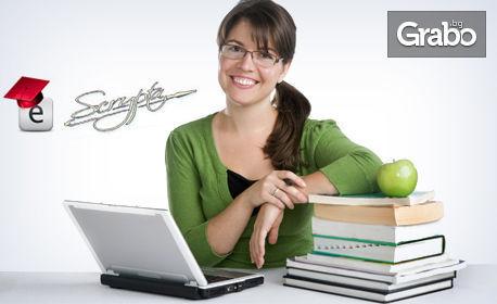 Онлайн курс по aнглийски, бизнес английски, немски, френски, испански или италиански език