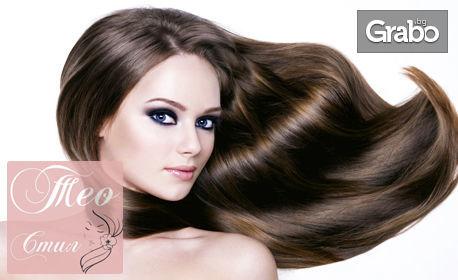 Измиване на коса и оформяне по избор, или терапия за изтощена коса с макадамия и арган, плюс плитка или прав сешоар