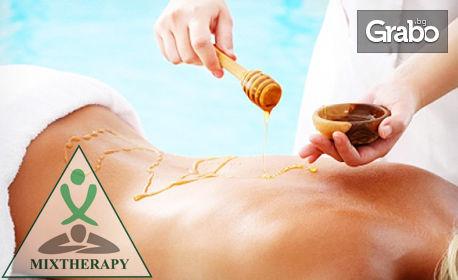Детокс масаж на гръб със 100% натурален мед