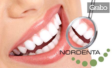 Почистване на зъбен камък с ултразвук и полиране на зъби, плюс бонус - обстоен преглед