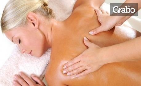 Балансирай духа и тялото си! С масаж по избор от рейки терапевт и холистичен консултант