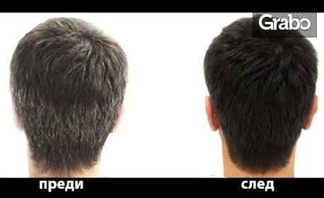"""Боядисване на коса за мъже с ефект """"камуфлаж"""""""