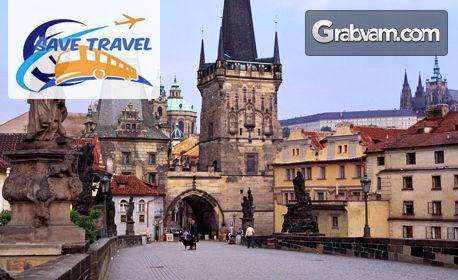 До Унгария, Чехия, Дания, Норвегия, Швеция и Финландия! 7 нощувки с 3 закуски, плюс самолетен и автобусен транспорт