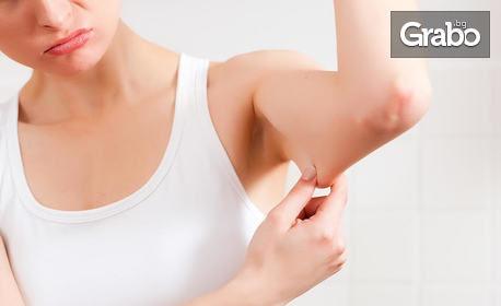 Кавитация и RF лифтинг, крио маска или пасивна гимнастика с фотон терапия на горната част на ръцете