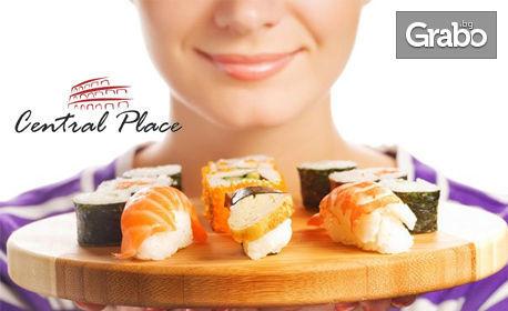 Суши сет с 24 или с 48 хапки - за хапване на място или за вкъщи