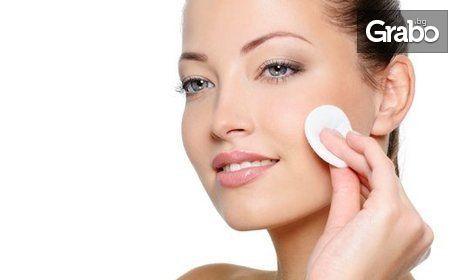 Козметичен лифтинг масаж на лице, шия и деколте, плюс пилинг и маска
