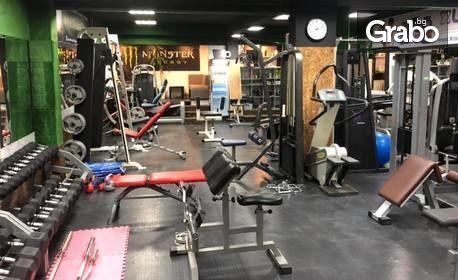 4 посещения на фитнес, 3 тренировки с инструктор или едномесечна карта за неограничен брой посещения