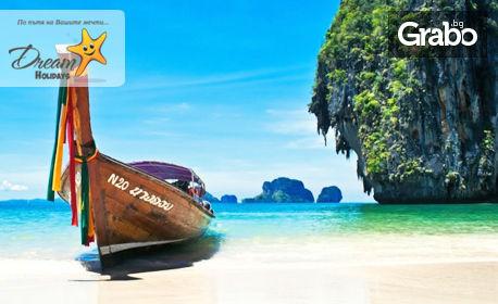 Посети Тайланд през Ноември, Януари или Март! 7 нощувки със закуски на остров Пукет, плюс самолетен транспорт