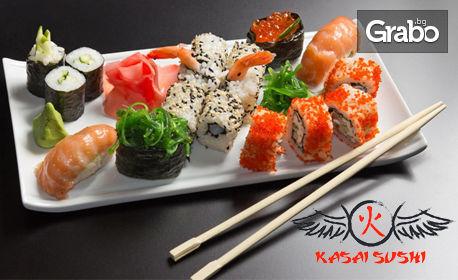 Суши сет с 56, 74, 90 или 122 хапки