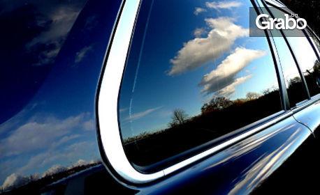 Комплексно почистване на автомобил, плюс почерняне на гуми