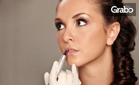 Микропигментация на вежди, очна линия или устни, плюс ретуш