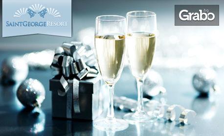 Нова година край Балчик! 2 нощувки със закуски и вечери, една от които празнична с жива музика или DJ