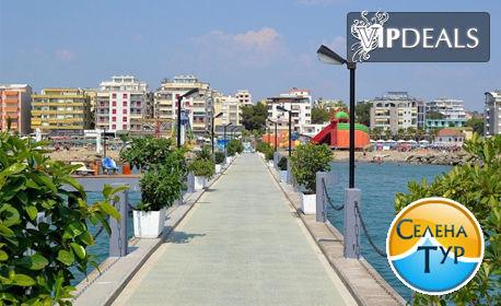 Ранни записвания за лятна почивка в Албания! 7 нощувки със закуски и вечери, плюс транспорт