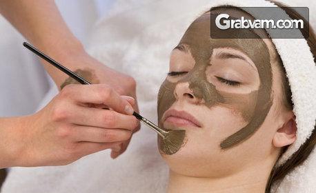 Възстановяващ масаж на цяло тяло или шоколадова SPA терапия на цяло тяло и лице