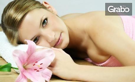 Почистване на лицето с продукти Matis - за свежа и сияйна кожа