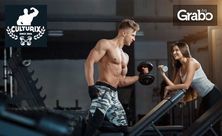 Месечна карта с 8, 10 или 14 индивидуални фитнес тренировки с инструктор