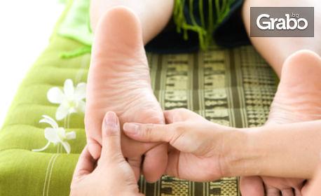 Лечебен масаж на цяло тяло, плюс зонотерапия на стъпала