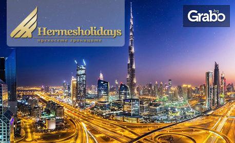 В Дубай през Август! 7 нощувки със закуски, плюс самолетен транспорт