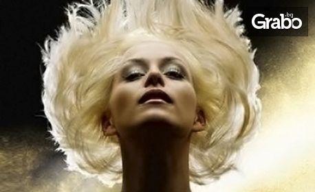 Красива коса! Масажно измиване и хидратираща маска, плюс оформяне на прическа със сешоар или преса