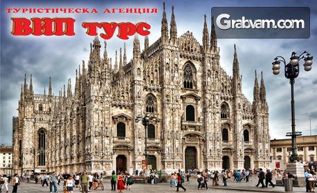 Екскурзия до Загреб, пещерата Постойна и Венеция! 2 нощувки със закуски, плюс самолетен и автобусен транспорт