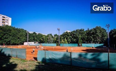 1 индивидуален урок или 5 групови тренировки по тенис на корт с треньор - за дете над 10г или възрастен