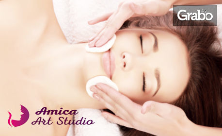 Почистване на лице с ултразвуков пилинг или диамантено микродермабразио, плюс кислородна терапия и RF лифтинг