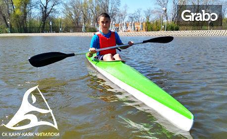 5 индивидуални тренировки по кану-каяк с треньор за дете