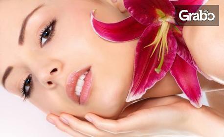 Ултразвуково почистване или кислородна мезотерапия на лице